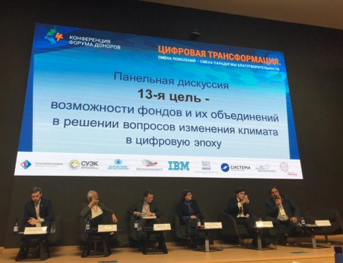 New Wind and Opportunities for Climate Protection and Sustainability in Russia